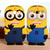 【紅荳屋】三星Note4/3 S5 Note3 neo grand2 i9150 E7 A3 奶爸小黃人卡通矽膠套手機殼保護套
