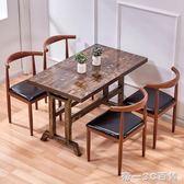 創意快餐桌椅組合 簡約現代 長方形餐桌奶茶咖啡餐廳甜品店飯桌椅【帝一3C旗艦】IGO