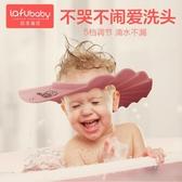 寶寶洗頭帽兒童浴帽洗頭帽子嬰幼兒洗澡帽加厚多扣可調節 雙十二