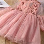 春裝2018女童新款公主裙寶寶蕾絲網紗裙子兒童長袖蓬蓬洋裝禮服禮物限時八九折