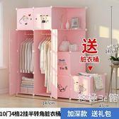 樹脂衣櫃簡易衣柜收納塑料鋼架衣櫥加固組裝摺疊兒童衣服儲物柜子wy【快速出貨八折優惠】