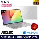 【ASUS】X512FL-0568S10210U 15.6吋i5-10210U四核1TB+256G雙碟MX250獨顯輕薄筆電