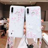 三星 S8 S8+ S9 S9+ 手機殼 軟硅膠 櫻花兔 櫻花貓 卡通 可愛 防摔 微透 創意 保護殼 全包邊 日韓風