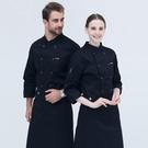 廚師服 廚師工作服男長袖廚房工衣烘焙后廚衣服定制餐飲酒店食堂工作服  快速出貨