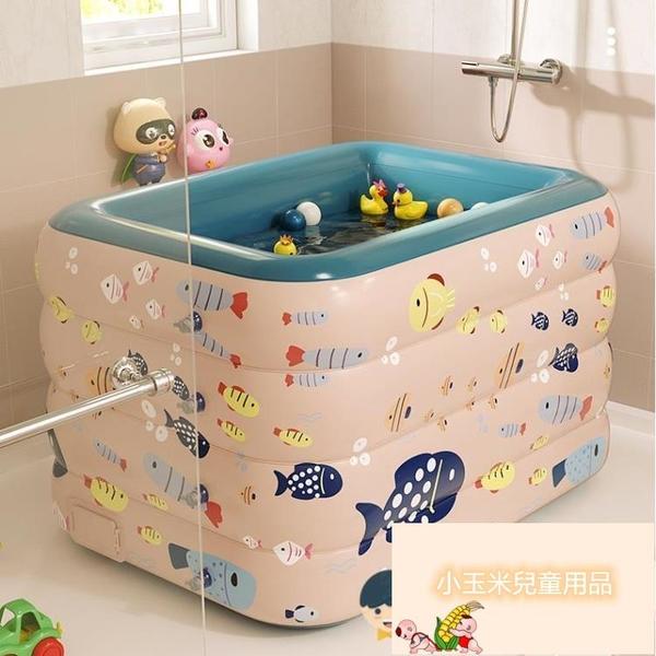 兒童室內充氣加厚浴缸泳池嬰兒游泳池寶寶家用游泳桶
