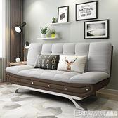 現代簡約客廳臥室兩用可折疊沙發床單雙三人1.5米1.8米多功能沙發QM  印象家品旗艦店
