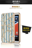 ✿ 3C膜露露 ✿ 【金屬邊框 *繩子】HTC Desire 816 手機殼 保護殼 保護套 手機套