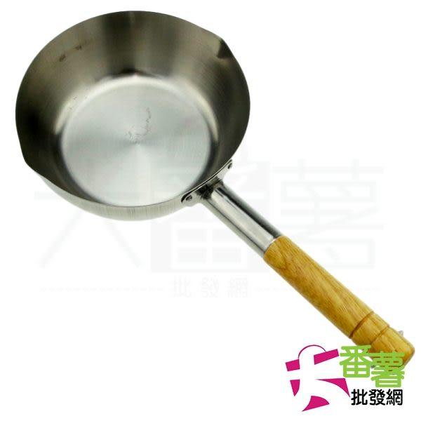 【餐廚】正304不鏽鋼雪平鍋18cm [25A3] - 大番薯批發網