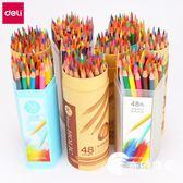 專業手繪學生畫筆36色美術素描繪畫套裝兒童彩色鉛筆-奇幻樂園