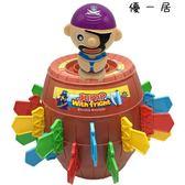 整蠱桶大叔海盜木桶叔叔整人玩具