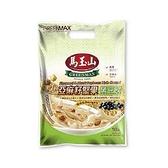 馬玉山亞麻籽堅果黑豆飲28G*10【愛買】