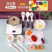 家家酒兒童過家家玩具做飯廚房仿真廚具套裝火鍋煮飯寶寶 樂淘淘