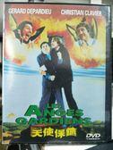 挖寶二手片-Y59-180-正版DVD-電影【天使保鑣】-因要實現對老朋友的諾言