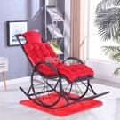 躺椅墊加厚搖椅坐墊 躺椅坐墊 搖椅座墊 ...