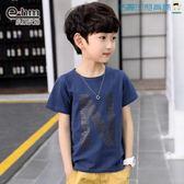 童裝兒童短袖T恤男童圓領短袖