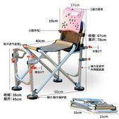 釣椅新款釣魚椅多功能折疊釣魚椅垂釣椅台釣椅釣魚凳漁具釣魚用品  igo