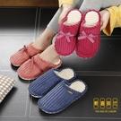 棉拖鞋室內家用情侶保暖毛絨棉鞋包跟厚底家居【輕奢時代】