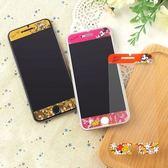【DD現貨】Disney 迪士尼 6s 彩繪保護貼 卡通單面膜 iPhone 6 貼膜 iphone 6s plus 螢幕貼 透明