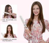 捲髮棒 捲髮棒直髮器電小夾板兩用內扣劉海拉直不傷髮懶人神器韓國學生女JD 220v 寶貝計畫