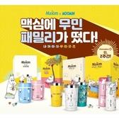 韓國 Maxim 嚕嚕米聯名咖啡 摩卡/拿鐵 150入 贈保溫杯【櫻桃飾品】【32079】