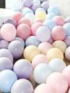 婚禮派對佈置用品網紅馬卡龍色氣球創意婚禮結婚房間兒童生日派對場景布置裝飾用品 玩趣3C