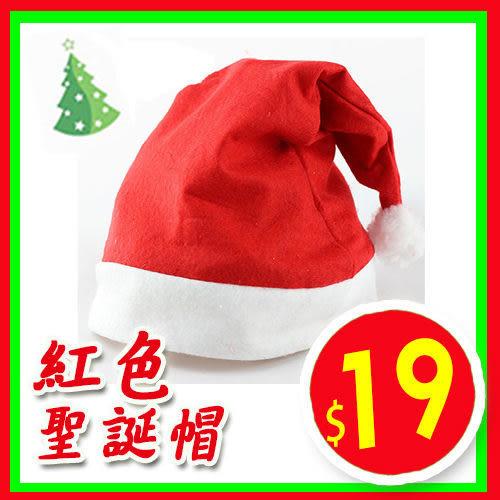 ★ 紅色聖誕帽 ★ 毛帽 聖誕節 聖誕老人