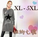 大尺碼 顯瘦寬鬆星星針織長袖上衣XL-5...