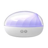 Aroma 靚白貝殼水氧機  300ml 【BG Shop】