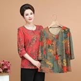 上衣 春夏裝中國風中老年洋氣奶奶媽媽裝襯衫50歲五分袖寬鬆T恤女上衣 歐歐