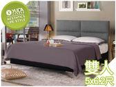 床底【YUDA】安蒂 5尺 雙人床(灰色布)(不含床墊)/床架/床底/床台 J9M 658-2