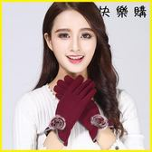 騎行手套-保暖觸屏韓版可愛加絨手套機車手套