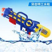玩具水槍 水槍玩具兒童打水戰大號高壓抽拉式水槍小孩漂流游泳池沙灘噴水搶  潮先生igo
