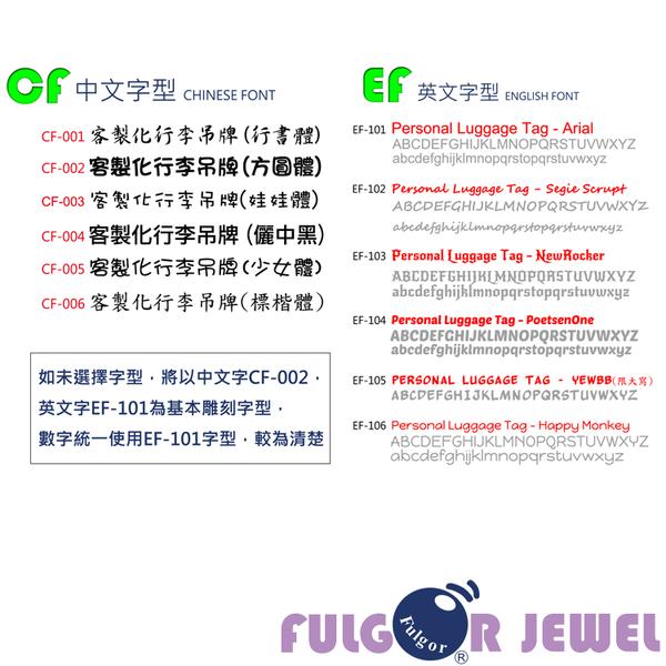【Fulgor Jewel】富狗名牌 客製化防走失 設計款花朵 西德鋼 狗牌 姓名牌 免費鐳射刻字