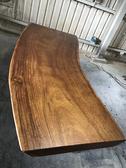 印尼胡桃木板(弧形) 250*97(77)*10 cm