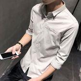 襯衫男 長袖襯衫男士襯衣修身韓版打底休閒寸衫潮流衣服潮牌上衣男裝   琉璃美 衣