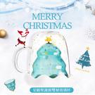 (快速出貨)聖誕節聖誕樹造型星願雙層玻璃杯300ML