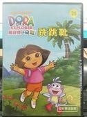 挖寶二手片-B15-033-正版DVD-動畫【DORA:愛探險的朵拉 26 雙碟】-套裝 國英語發音 幼兒教育
