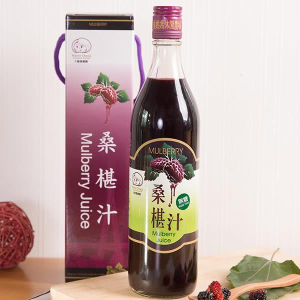 大樹張媽媽-無糖桑椹汁600cc
