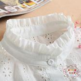 秋棉質假領子女襯衫百搭裝飾假領木耳邊假衣領白色襯衫假領女 全館免運