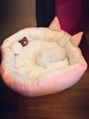 貓窩 夏季涼窩狗窩小型犬四季通用夏天可拆洗貓床貓墊貓咪用品