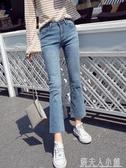 高腰牛仔褲女春秋韓版顯瘦百搭寬鬆闊腿cec直筒九分微喇叭褲 錢夫人