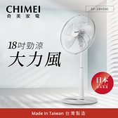 CHIMEI奇美 18吋DC馬達節能遙控風扇 DF-18H500
