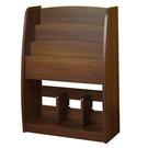 【藝匠】胡桃色階梯雜誌架/木製雜誌架/雜誌收納架/調整式收納架  家具 置物櫃 櫃子 收納櫃 收藏