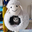 貓爬架 貓爬架貓抓柱帶窩四季通用貓窩貓樹一體貓跳臺玩具貓架子寵物用品YYJ【快速出貨】