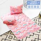 3M吸濕排汗-三件式兒童睡墊組-台灣製造【童話寶盒】ARTIS
