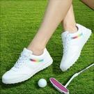 新品女士高爾夫球鞋牛皮防水透氣運動休閑固定釘女鞋