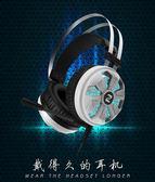 有線頭戴式耳機磁動力ZH7游戲耳機7.1音樂電競有線震動台式【99狂歡8折購物節】