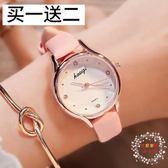 流行女錶正韓森系手錶女中學生復古學院風簡約潮流小清新錶盤閨蜜姐妹一對 XW