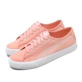 【四折特賣】Puma 休閒鞋 Bari 粉紅 白 女鞋 運動鞋 帆布鞋面 低筒 【ACS】 36911606