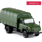 Jackie 1/36 解放141卡車模型 仿真金屬汽車模型軍事模型合金車模 js1274『科炫3C』